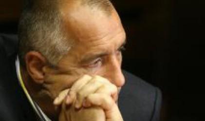Фалшива гаранция за 17.5 млн. евро с менте подпис на Борисов