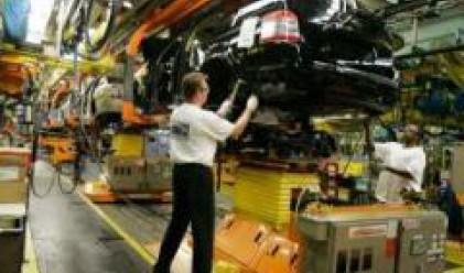 Поръчките на дълготрайни стоки с по-малък от очакванията спад през април
