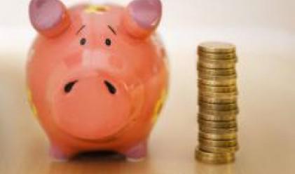 Общо 23 503  поискаха да сменят пенсионния си фонд през тримесечието