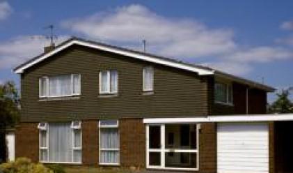 Живот в къща или апартамент?