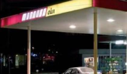 Акционерите на Топливо показаха жълт картон на ръководството