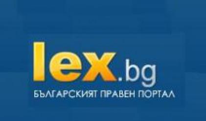 Дарик придоби правния портал Lex.bg за 700 хил. лв.