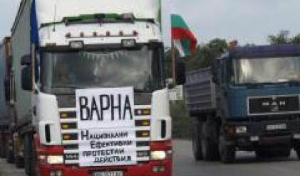 Превозвачи от цялата страна протестират в София