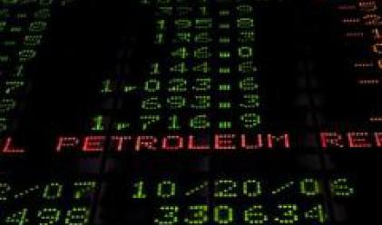 Цената на петрола пада до близо 126 долара за барел