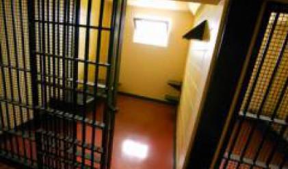 Затвор при кражба на европари