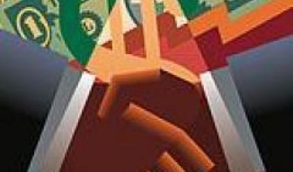 Dobrudzha Holding To Distribute 7.2 Leva Gross Dividend per Share