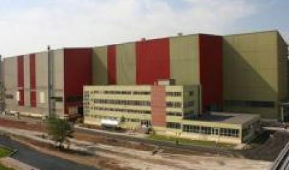ArcelorMittal To Acquire Kremikovtzi?