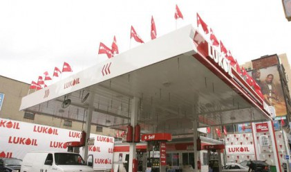 Лукойл България увеличи цената на бензина