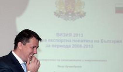 Куюмджиев: Супер сме, имаме достатъчно пари