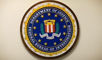 Как се става специален агент на ФБР?