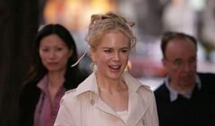 Никол Кидман продаде къща за 15.5 млн. долара в Австралия
