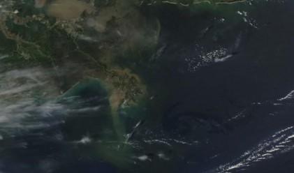 Бедствено положение в Мексиканския залив