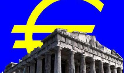 Имаме сделка между ЕС, МВФ и Гърция