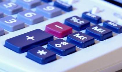 БАКБ консолидира с 50% по-малко печалба към март