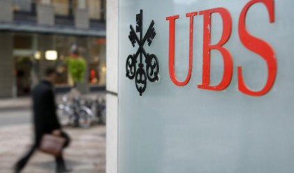 UBS с рекордна от три години печалба