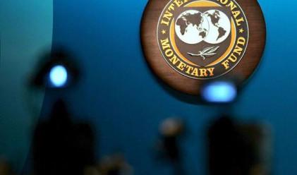 МВФ одобри доклада на мисията по прегледа за България