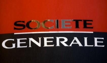 Societe Generale заработи за тримесечие над милиард евро