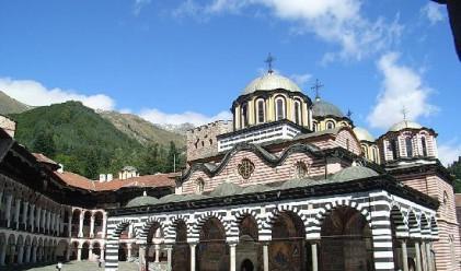 Създадоха наръчник за привличане на български туристи