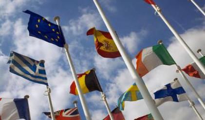 Еврозоната създава свое правителство