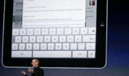 iPad идва на 28 май
