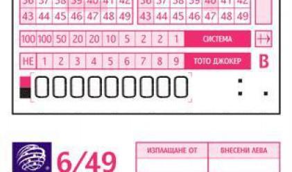 Джакпотът в неделя е 1.1 млн. лв.