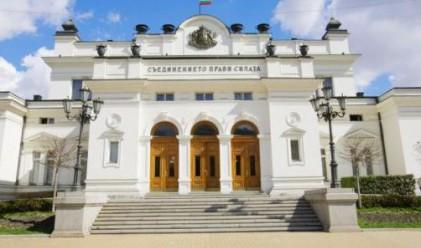 Безлов: Прогнозите за България са мрачни