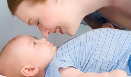 В кои държави е най-добре да си майка?