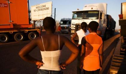Един милиард презерватива и 40 000 проститутки за Мондиала