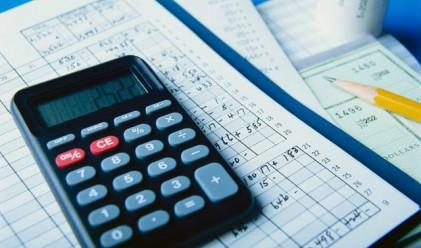 Банка започва информационна кампания за ипотечните кредити