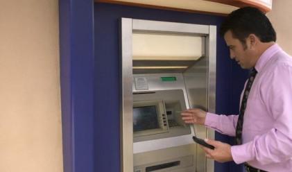 Банкомати със скенер