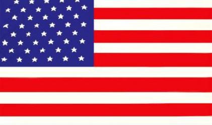 Зелената карта на САЩ с нов дизайн