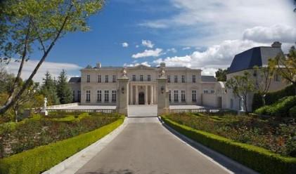 Петте най-скъпи къщи в Америка