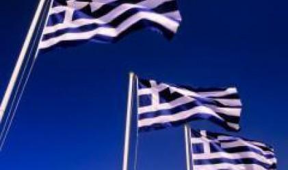 Гърция получи 20 млрд. евро