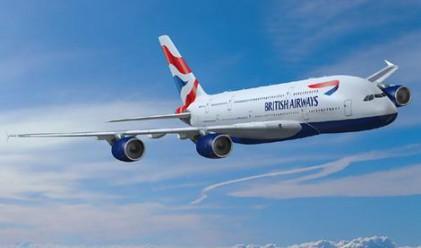 Съдът забрани стачката в British Airways