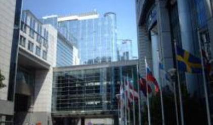 ДПС и ГЕРБ се карат в Брюксел