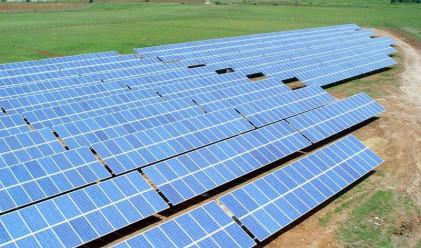 Инвестират над 1.3 млн. евро в нов соларен парк