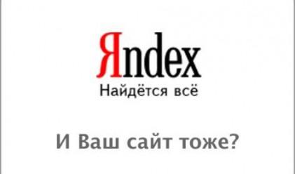 Руска търсачка ще се конкурира с Google