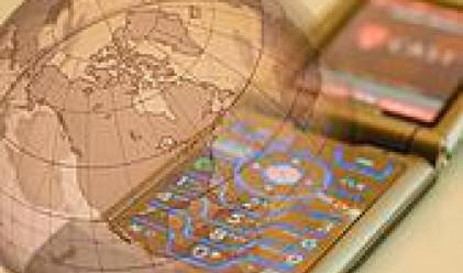 Продажбите на мобилни телефони в цял свят скачат със 17%