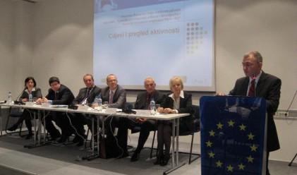 КФН участва в туининг проект в Босна и Херцеговина