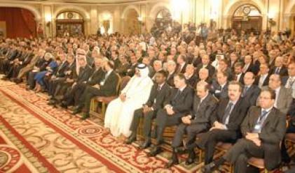 Откриват Арабския икономически форум