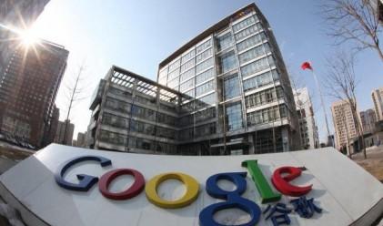 Идва Google TV