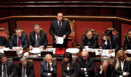 Италианският парламент е най-скъпо струващият в света