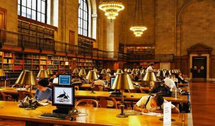 Библиотека си получи обратно книга, взета от Дж. Вашингтон