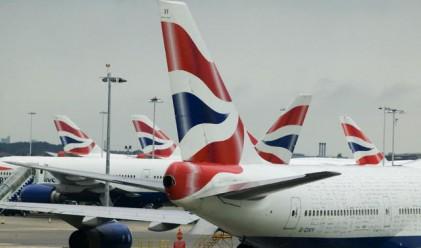 Започна стачката на екипажите от British Airways