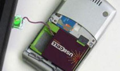 Nokia и Yahoo обменят услуги