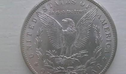 Сребърен долар стана най-скъпата монета в света