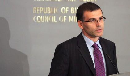 Правителството има три основни цели, обяви Дянков