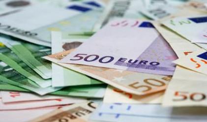 Еврото със спад за трети пореден ден