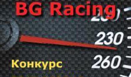 Кои са компаниите от индекса BenchMark BG Racing?