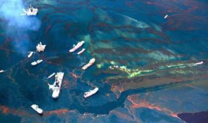 Нова операция в Мексиканския залив